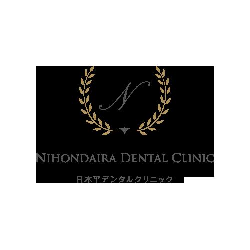 デンタルクリニック・歯科|ロゴ