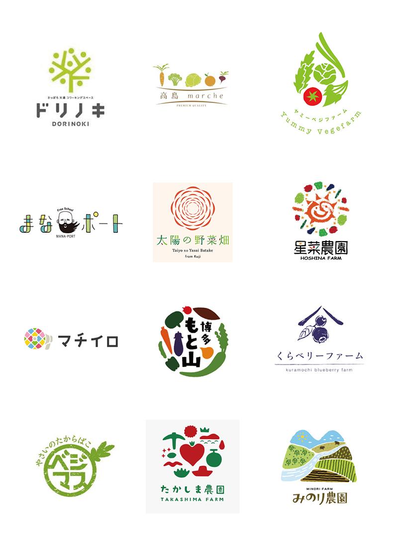 色々なロゴデザイン参考