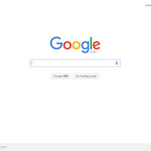 検索上位表示を目指してブログの話題を見つける方法