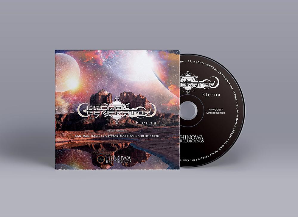 cd-image