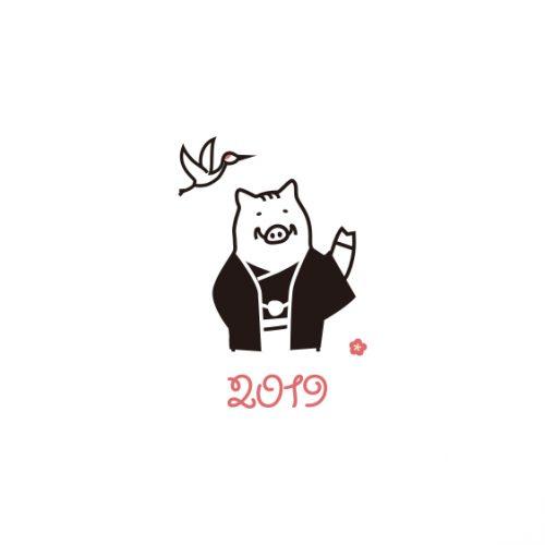 2019年もよろしくお願いいたします。