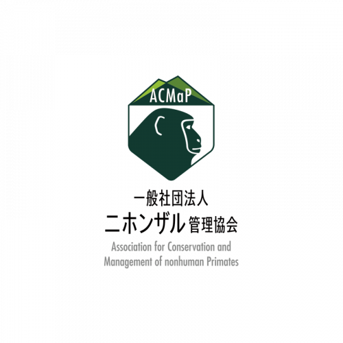 一般社団法人ニホンザル管理協会 ロゴ