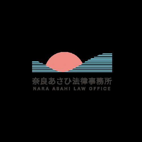 奈良あさひ法律事務所様|ロゴ